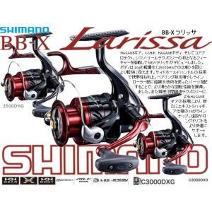 ※シマノ16BB-Xラリッサ 2500DXG  SHIMANO 16 BB-X Larissa 4969363036070|kabu-kazumi