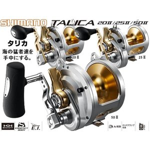 ※シマノ TALICA タリカ 25II(2) SHIMANO TALICA 4969363032225|kabu-kazumi