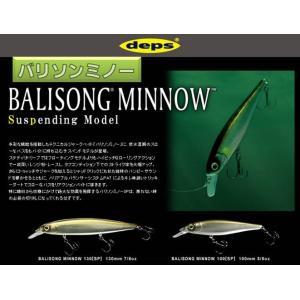 ※デプス バリソンミノー 130SP  #16 リアルブルーギル  deps balisongminnow sp  4544565103166 kabu-kazumi