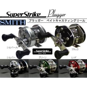 ※スミス スーパーストライク プラッガー シルバー/S 右 SMITH SuperStrike Plugger 4511474 kabu-kazumi