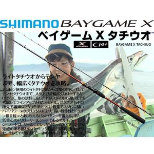 シマノ ベイゲーム X タチウオ 82 H190 SHIMANO BAYGAME X TACHIUO 4969363249784|kabu-kazumi