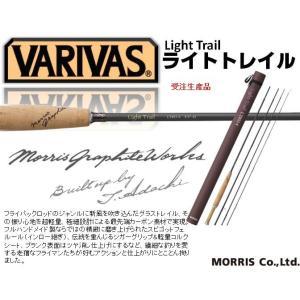 ■※バリバス モーリス ライトトレイル LT804-4  VARIVAS LightTrail フライロッド 4513498 kabu-kazumi