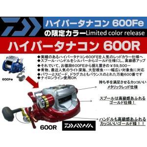 ※ダイワ ハイパータナコン 600Feの限定カラー600R DAIWA HYPER TANACOM Limited color 600R of 600Fe 4960652|kabu-kazumi