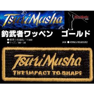 ※釣武者 釣武者ワッペン ゴールド TsuriMushaワッペン80x30 TSURIMUSYATurimusyaPatch 4996578503592|kabu-kazumi