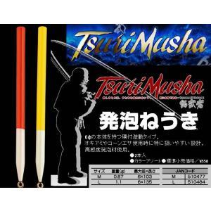 ※釣武者 発泡ねうき L (2本入り) 4996578510484 TSURIMUSYA HAPOO NEUKI 紀州釣り ウキ|kabu-kazumi