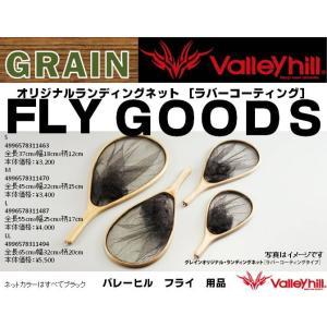 ※バレーヒル オリジナル・ランディングネット[ラバーコーティング] M 4996578311470 Valleyhill フライ用品 kabu-kazumi