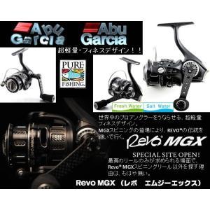 ※アブガルシャ レボ MGX 2500SH ABU Revo MGX 036282351608|kabu-kazumi