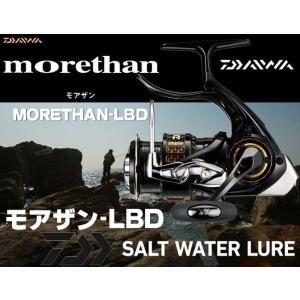 ※17 ダイワ モアザン-LBD 2510PE-SH DAIWA MORETHAN-LBD 2510PE-SH  4960652087988 レバーブレーキ付リール|kabu-kazumi