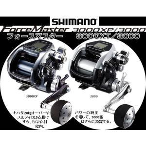 ※シマノ 17 フォースマスター 3000XP  SHIMANO 17 ForceMaster 4969363037046  2017Debut|kabu-kazumi