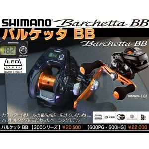 ※シマノ 17 バルケッタ BB  600HG(右)  SHIMANO BARCHETTA BB 600HG(右)  4969363037220  カウンター付リール 2017Debut kabu-kazumi