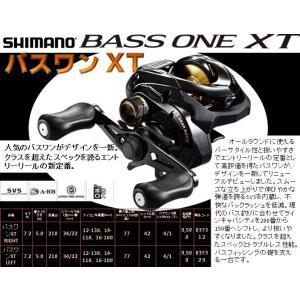 ※シマノ17バスワン XT 150 RIGHT(右)  4969363037312  SHIMANOBASSONEXT RIGHT(右) 2017DEBUT|kabu-kazumi