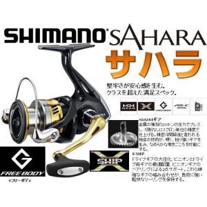 ※シマノ 17 サハラ 4000XG 496936036322  SHIMANO SAHARA 4000XG 2017 DEBUT|kabu-kazumi