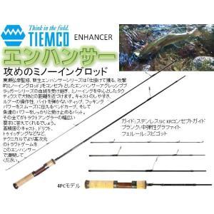 ※17 ティムコ エンハンサー エンハンサー EH64ML-4 TIEMCO ENHANCER 45 49769016267 トラウトロッド 2017 DEBUT kabu-kazumi