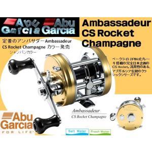 ※ABU Ambassadeur CS Rocket Champagne 6501CS アブガルシャ CS ロケット シャンパン 036282069688 17 debut|kabu-kazumi