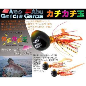 3個セット※アブガルシャ カチカチ玉 SSKKD80+10-KTRD カチカチ玉 80G+10G カニタコレッド AbuGarcia 036282068452|kabu-kazumi