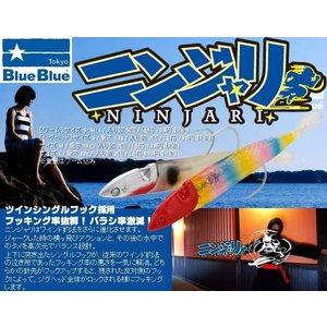 ※ブルーブルー ニンジャリワームM5個入り #01ブルーブルー BlueBlueNINJARIWORM 4589945513326 kabu-kazumi