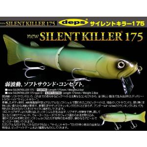 17デプス NEWサイレントキラー 175 TYPE-D #19 エックスレイ deps  new SILENTKILLER 177 type-D 4544565134191 kabu-kazumi