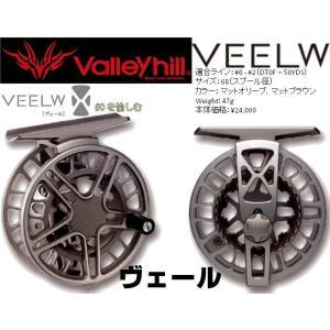 ※17バレーヒル ヴェールマット ブラウン Valleyhill VEELW 4996578312231 フライリール 2017Debut|kabu-kazumi
