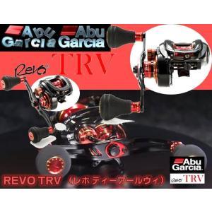 ABU REVO TRV アブガルシャ レボ ティーアールヴィTRV 036282056602 タイラバ仕様|kabu-kazumi