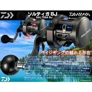 ※ダイワ 17ソルティガ BJ  200SH DAIWA SALTIGA BJ 4960652088336 2017Debut|kabu-kazumi