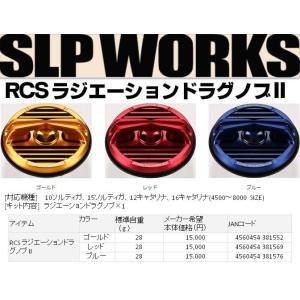 ※17ダイワ ポーツライフプラネッツ SLP-WORKS SLPWS SPドライバー4.0 SLPW driver 4560454381798 2017Debut|kabu-kazumi