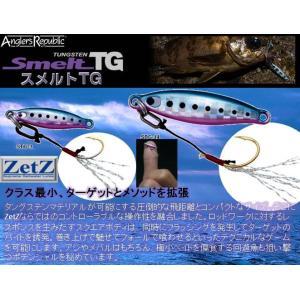 ※アングラーズリパブリック ZetZ  スメルトTG3 H-10 イワシ ZetZ Smelt 4562199806239 アンリバ パームス kabu-kazumi