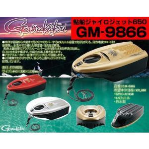 ※がまかつ 鮎船ジャイロジェット650 GM-9866 プレミアムゴールド GAMAKATSU GM-9866 4549018483666 ひきふね|kabu-kazumi