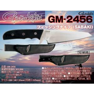 ※がまかつ フィッシングナイフ(SABAKI) GM-2456 GAMAKATSU Fishing knife GM-2456 4549018493757|kabu-kazumi