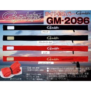 ※がまかつ ライト杓カバー GM-2096 レッド GAMAKATSU GM-2096 4549018386936 シャク入れ|kabu-kazumi