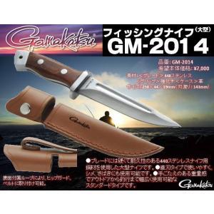 ※がまかつ フィッシングナイフ GM-2014 (大型) GAMAKATSU GM-2014 4549018045482|kabu-kazumi