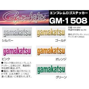 ※がまかつ エンブレムロゴステッカー GM-1508 シルバー GAMAKATSU GM-1508 4549018012484 ブロック体GAMAKATSUステッカー|kabu-kazumi