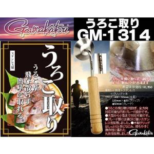 ※がまかつ うろこ取り GM-1314 GAMAKATSU GM-1314 4549018435658 Conveniencegoods|kabu-kazumi