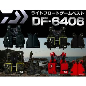※ダイワ DF-6406(ライトフロートゲームベ...の商品画像