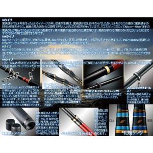 ※がまかつ がま磯 マスターモデル2 尾長 HH-50 GAMAKATSU MUSTER MODEL2 4549018479850 2017Debut|kabu-kazumi|02