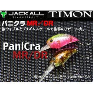 ※ジャッカル  パニクラMR クリアー JACKALL TIMON  PaniCra MR/DR 4560212121413 kabu-kazumi
