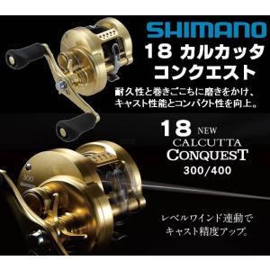 ※シマノ 18 カルカッタ コンクエスト 301 LEFT(左) SHIMANO 18 CALCUTTA CONQUEST 4969363038647 2018Debut kabu-kazumi