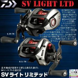 ※18ダイワ SV ライト リミテッド 8.1L-TN DAIWA SV LIGHT LTD 4960652126267 2018Debut 並木敏成プロ|kabu-kazumi