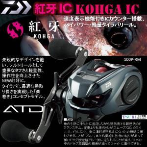 ※ダイワ 紅牙 IC 100PL-RM 左 DAIWA KOHGA IC 4960652130158 2018Debut タイラバ ICカウンター|kabu-kazumi
