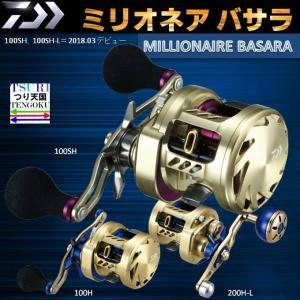 ※ダイワ ミリオネア バサラ 100SH DAIWA MILLIONAIRE BASARA 4960652142960 2018 addition specifications|kabu-kazumi
