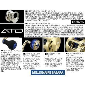 ※ダイワ ミリオネア バサラ 100SH-L DAIWA MILLIONAIRE BASARA 4960652142977 2018 addition specifications|kabu-kazumi|03
