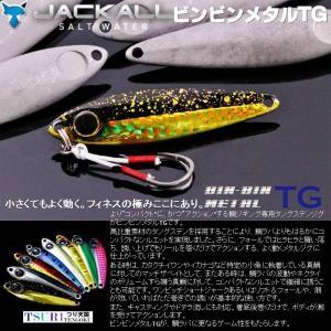 ※ジャッカル ビンビンメタルTG 120g レッドゴールド 4525807164824 JACKAL BIN BIN METAL TG 鯛ラバ釣 送料250円 kabu-kazumi