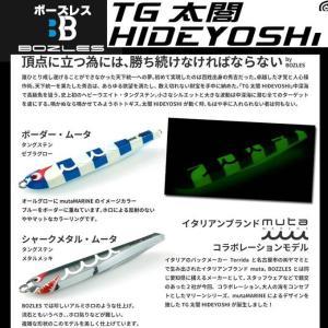 ※BOZLES ボーズレス TG太閤ヒデヨシ 300g オールグロー BOZLES TG TAIKO HIDEYOSHI  4582442291681|kabu-kazumi|05