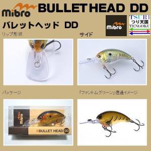 ※ミブロ バレットヘッド DD ゴーストギル mibro BULLET HEAD DD 4560462450752 Product handling start kabu-kazumi 02