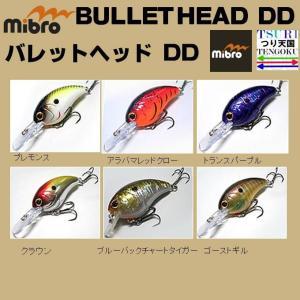 ※ミブロ バレットヘッド DD ゴーストギル mibro BULLET HEAD DD 4560462450752 Product handling start kabu-kazumi 03