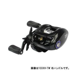ダイワ(Daiwa) タトゥーラ 103XH−TW 右ハンドル|kabu-kazumi
