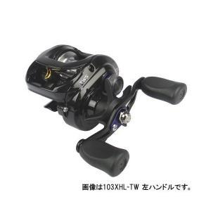 ダイワ(Daiwa)タトゥーラ 103XHL−TW 左ハンドル|kabu-kazumi