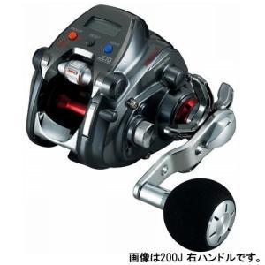 ※ダイワ シーボーグ 200J 右ハンドル 4960652956123|kabu-kazumi