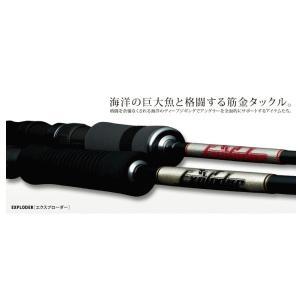 ※バレーヒル エクスプローダー EXP-54MBバーチカル スナイパー4996578200101|kabu-kazumi