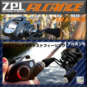 ※令和元年発売 ZPI アルカンセ HS 右 4580168537038 ZPI ALCANCE|kabu-kazumi