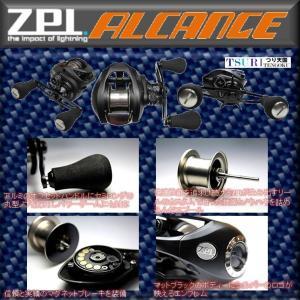 ※令和元年発売 ZPI アルカンセ XS 右 4580168537052 ZPI ALCANCE kabu-kazumi 02